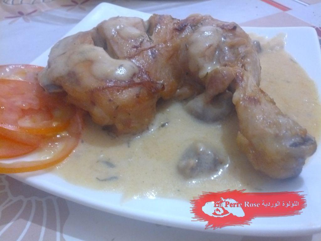 poulet_sauce_blanche_017